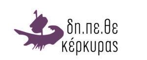 dipethek-logo-deltia-typou